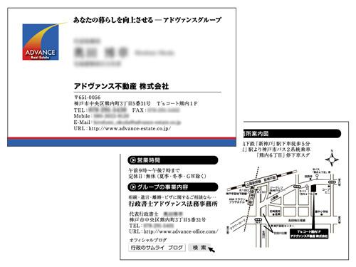 20140217_meishi