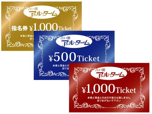 20140217_shopcard