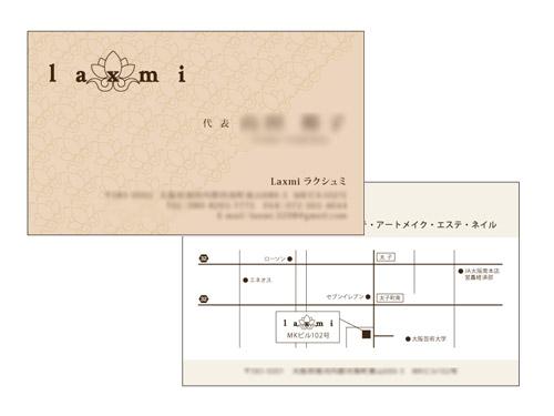 20140603_meishi