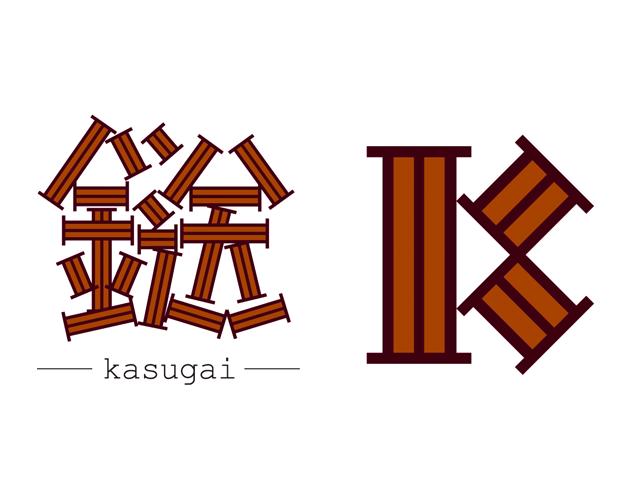 神戸・御影 cafe&bar ロゴデザイン