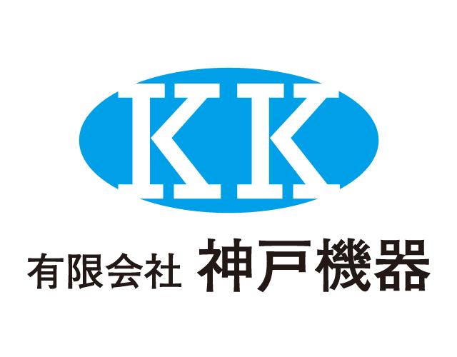 神戸 エアコン洗浄・修理業者様 ロゴデザイン